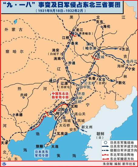 斗牛游戏:北京:49979名高三学生重返校园